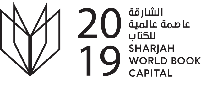 Sharjah World Book Capital City logo